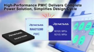瑞萨电子推出了RAA215300电源管理 IC