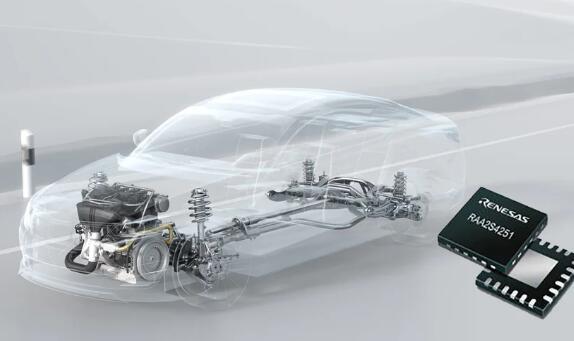 瑞萨电子推出电动汽车电源IC 可以实现压力感应制动并降低组装成本